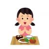 「生姜焼き」と言われてどちらを思い浮かべるかで育ちの良さがわかる →画像