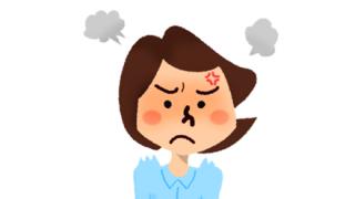 ◆フェミさん激おこ◆新橋駅に『下品な広告』が登場、私たちの体を消費している😡