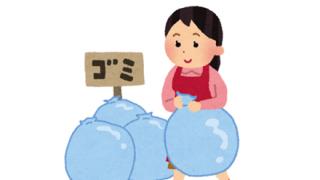◆ノーブラ◆で朝ゴミ出しする女 →画像