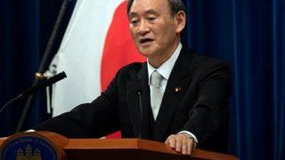 ◆日本学術会議問題◆やべえwww菅総理ナイス過ぎるwwwwwwwwwww
