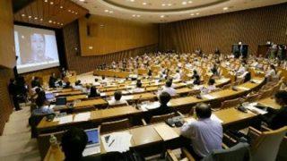 馬鹿「千人計画はデマ!」→日本学術会議メンバーで中国の千人計画に参加した人が見つかる