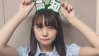 ◆純白朗報◆チーム8立仙愛理ちゃん 配信中にパンツが見える放送事故 →動画像