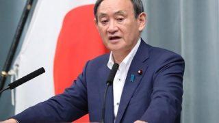菅総理、韓国にガチギレwwwwwwwwwwwww