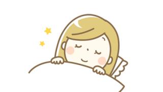一瞬で寝れる「連想式睡眠法」がすごい