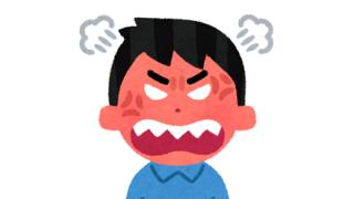 ◆悲報◆タメ口きいてきた客にタメ口で返答した結果wwwwwwww