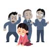 【2ch討論】女「AV観てる癖にAV嬢を批判する男はバカ」←これに反論できる?