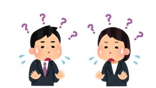 ◆疑問◆なぜ人間って違う『言語』を喋るんだろう?