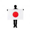 立憲、さらに極左へ… 社民合流組「日本人に限定の党員資格、変える必要」党大会での日の丸も問題視