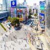 ◆画像◆ヲタクが恐れた『1999年の渋谷』をご覧ください →