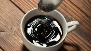 ◆悲報◆カフェインの『致死量』このくらい →