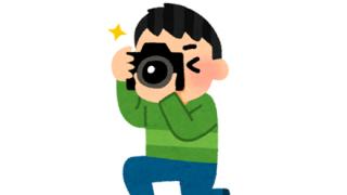 【画像】女の人を撮影してはいけないカメラwwwww