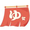 ◆日本学術会議◆トランスが『女湯に入れるよう』政府に提言したダメな学者リストがこちら →