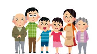 【悲報】 日 本 人 の 平 均 年 齢 が こ ち ら