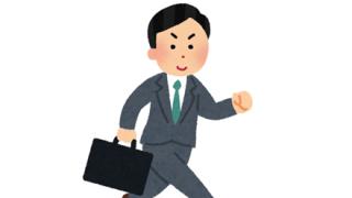 ◆介護用品◆売り上げ1位の『営業マン』がこちら →画像