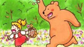 【悲報映像】クマさん、ヒトに気づいてもらえない……