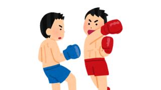 ◆画像◆ボクサーが『減量失敗』した結果 →
