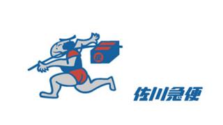 ◆佐川急便◆の『昭和の給料』がヤバすぎるwwww
