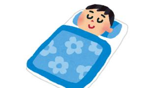 ◆外国人のお尻◆枕にしたら最高の安眠を保証します →画像
