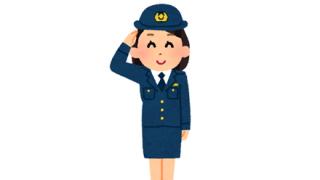 【画像】石川県警の婦警さんがめちゃくそ可愛い件について