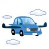 ◆空飛ぶクルマ◆ついに一般公開 →動画像