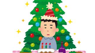 ワイの彼女「クリスマスは夜は無理だけど昼なら会えるよ」←?!