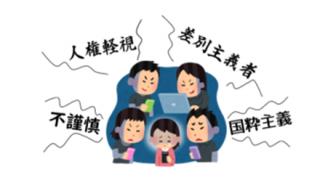 ◆悲報◆アップルの広告『ポリコレ』に完全敗北してしまう →画像