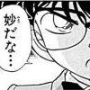 【祝】2013年にAVデビューした藤森里穂さん、24歳の誕生日を報告!