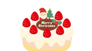 ◆画像◆アメリカのクリスマスケーキwwwwwwww