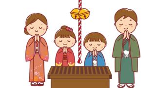 【悲報】神社関係者「お賽銭に1円玉を使うのやめろ。」