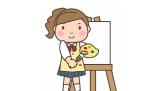 ◆女子高生◆が『奨励賞』をもらった絵をご覧ください →画像