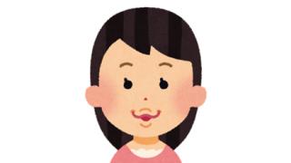 ◆悲報◆ワイの彼女(41) イケメンとすれ違う時に必ずアヒル口するんだが