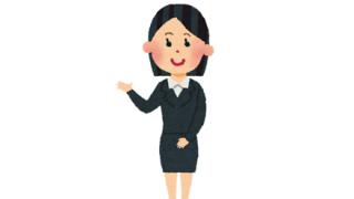 ◆社長の趣味◆がよくわかる『女秘書さん』がこちら →画像