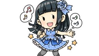 ◆衝撃悲報◆アイドルさん『子持ち』であることを報告謝罪→