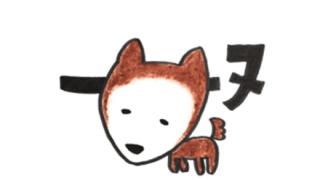 【画像】ヒカリーヌ、発見される