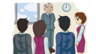 ◆豊田商事◆の『朝礼』が超絶ブラック過ぎる件 →