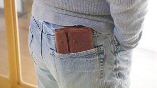 ◆警告◆ケツに財布を入れて過ごしてるヤツ今すぐヤメろ →画像