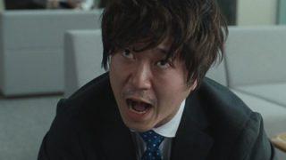 ◆実刑確定◆新井浩文被告 収監へ