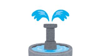 ◆悲報◆オッパイ噴水 どう足掻いてもこうなる →画像😭⛲😭