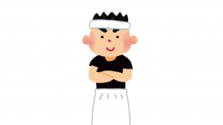 【朗報】家系ラーメン屋の『テイクアウト弁当』が大人気、これは売れる →画像