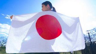 ◆日の丸毀損◆に罰則課す『刑法改正案』パヨさん反発必至、なお外国の国旗毀損は既に罰則あり