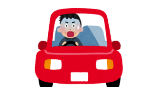 JKに車で接触しそうになったオッサン『ひき逃げの疑い』で書類送検