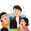 ◆動画◆ま~んさん「日本の男ってこれが出来ないからモテないんだよww」