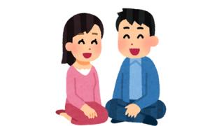 【参考】長く続くカップルと早く別れるカップルの違い →