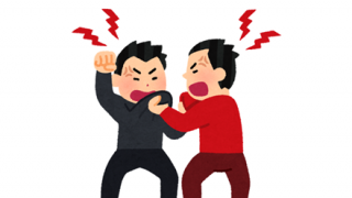 【悲報】陰キャさん、ヤンキーに喧嘩を売ってしまう