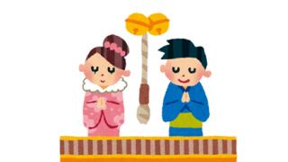 「新年の浅草寺は戦場でした」混雑のレベルを超える衝撃映像 →
