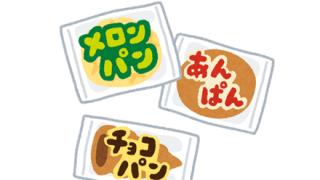 ◆日本一◆売れてる『菓子パン』はコレらしい →