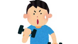 ◆画像◆ぽっちゃり男子が筋トレ半年しまくった結果 →