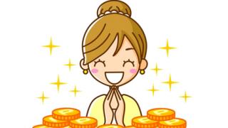 ◆不労所得◆で生活してるけど質問ある?