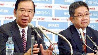 【純粋疑問】生粋の日本人で共産党支持って何を考えてるんや?