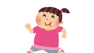 ◆衝撃画像◆152kg女子がダイエット成功した結果 →